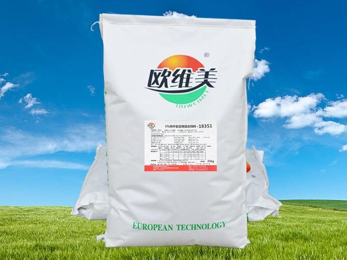 5%肉牛复合预混合饲料-18351