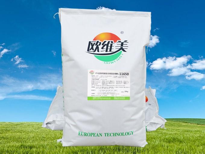 4%后备母猪复合预混合饲料11650