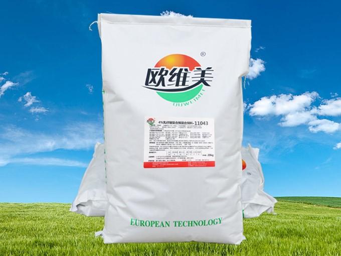 4%乳仔猪复合预混合饲料11043