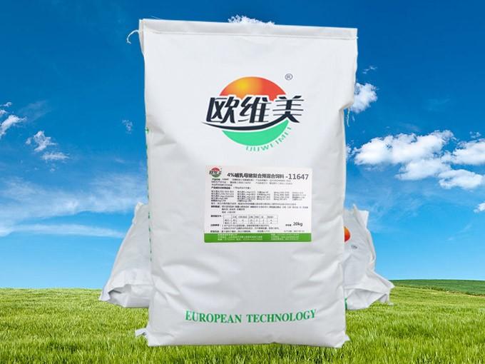 4%乳猪猪复合预混合饲料11647