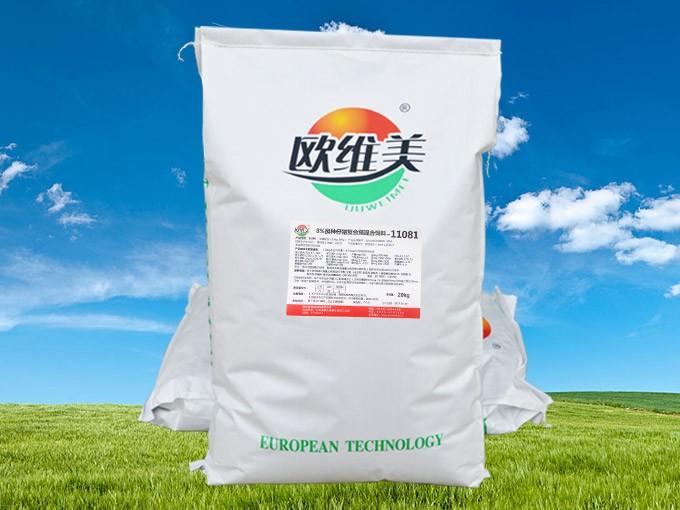 8%良种仔猪复合预混合饲料11081